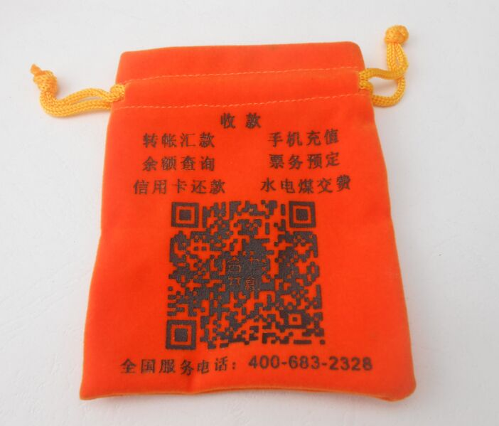 Small Woven Bag with Printing Logo Words (GZHY-DB-014)