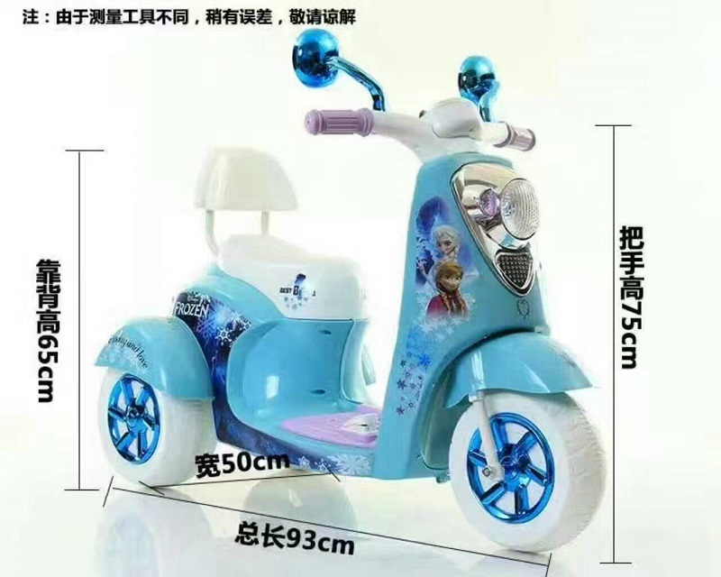 Cheap Kids Electric Tricycle Motorcycle for Children