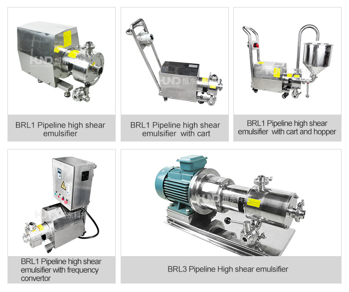 High Shear Inline Homogenizer Circulating Pump for Acrylic Paint