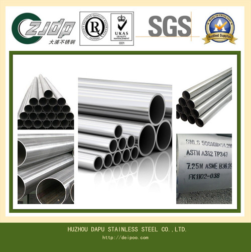 300 Series 2b Surface Stainless Steel Seamless Pipe Price
