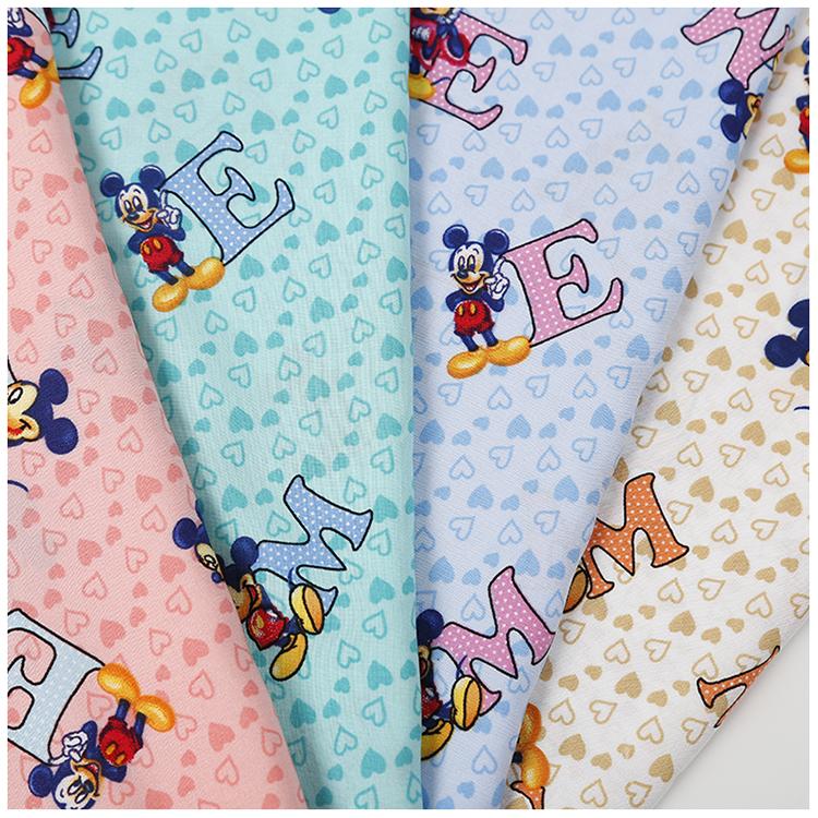 woven plain printed poplin fabric price per meter for garment