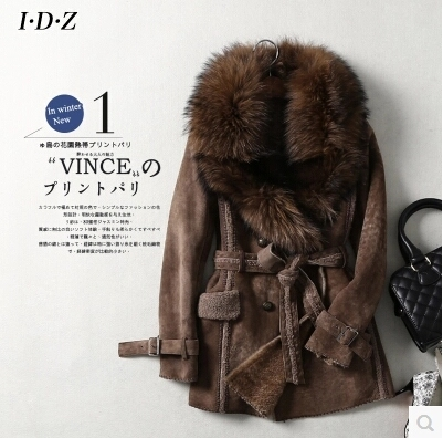 Leather and Fur Coat