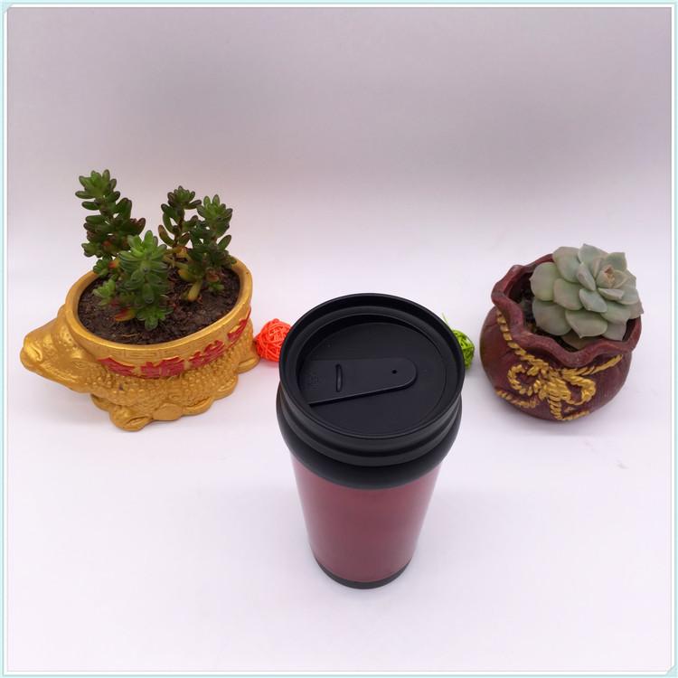 450ml Hot Sell Travel Coffee Mug (SH-SC23)