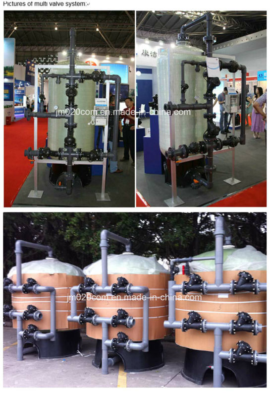 High Flow Rate Multivalve System for Industrial Water Treatment System