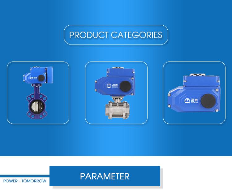 Wholesales Price 20nm Electric Actuator Ball Valve