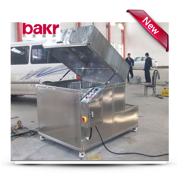Bakr Machine Cleaning Cleaner