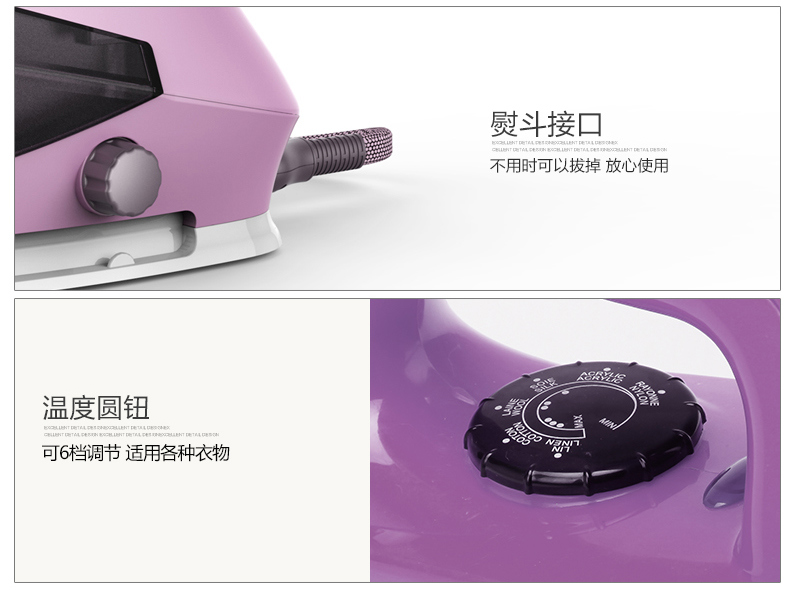 Professional Steam Generator Iron Steam Plant Laundry Machine