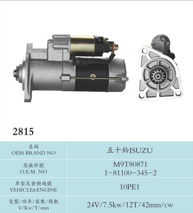 24V 7.5kw 12t Motor for Isuzu M9t80871 1-81100-345-2 (10PE1)