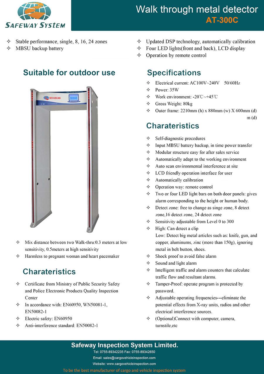 Water-Proof Walk Through Metal Detector, Body Scanner-Outdoor Use