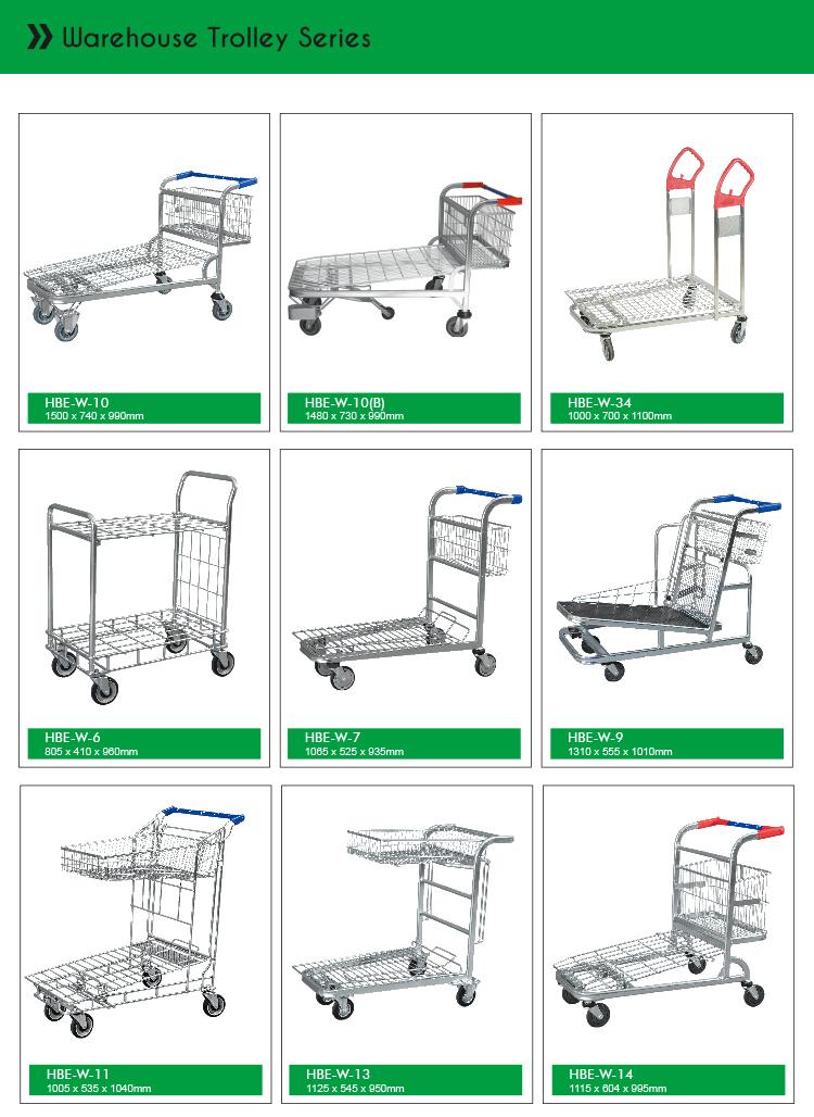 Baggage Cart Transport U Boat Trolley