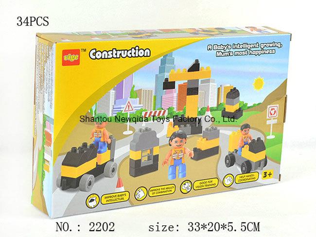 Cheap Price Engineering Blocks Toy for Preschool Children