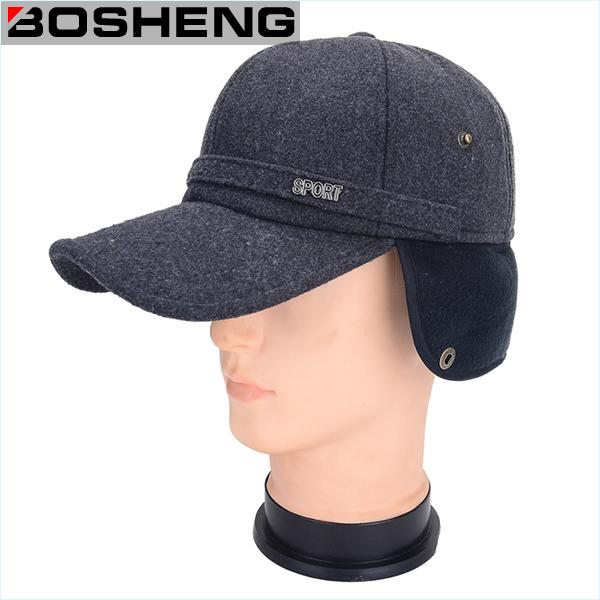 Men's Winter Baseball Ear Barrier Flap Cap