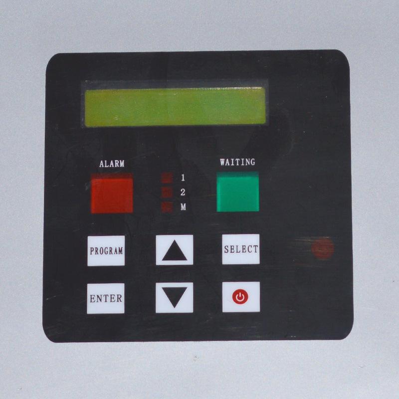6zones Single Line LCD Screen Panels Walk Through Metal Detector