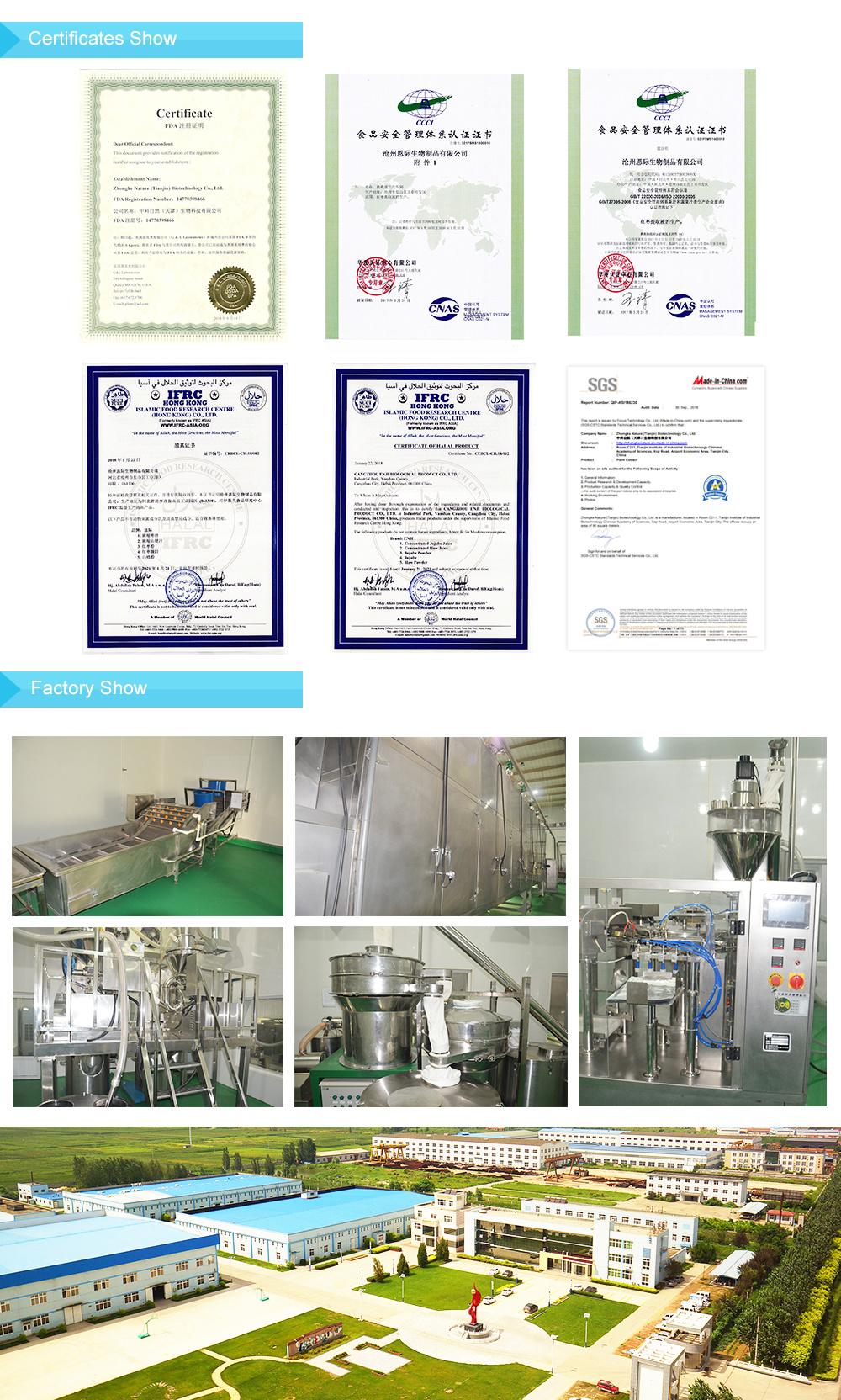 Good Quality Medlar Extract with Powder