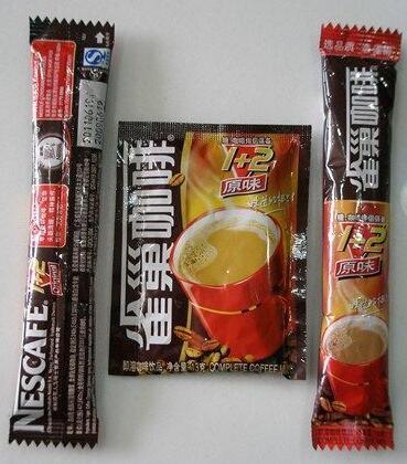 coffee bag sample