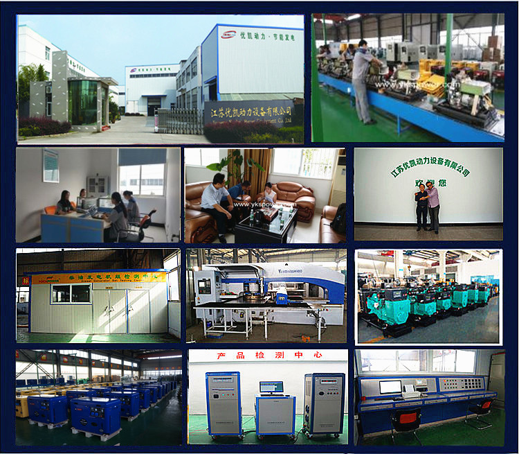Beijing Beinei 13 Kw Air-Cooled Diesel Generator Set (F2L912)