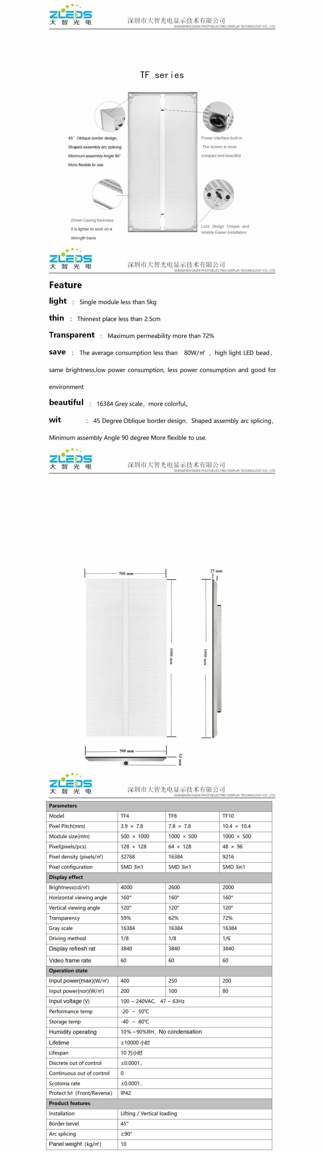 Transparent LED Display Glass Wall Cabinets Indoor P8