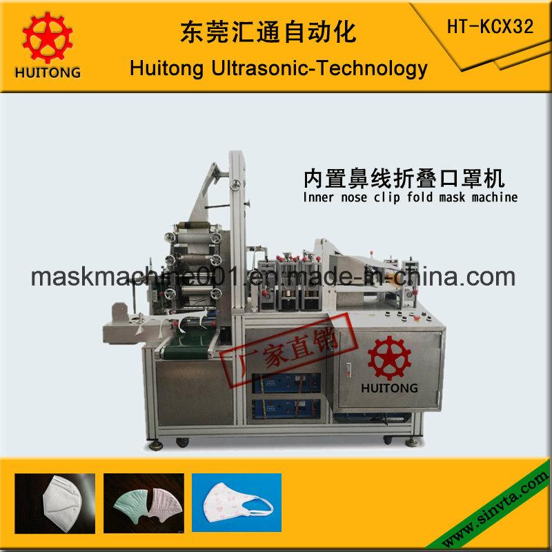 Folding Mask Body Welding Machine Fold Mask Welding Machine