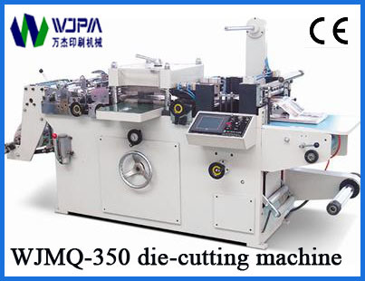 Automatic Label Die-Cutting Machine (WJMQ-350)