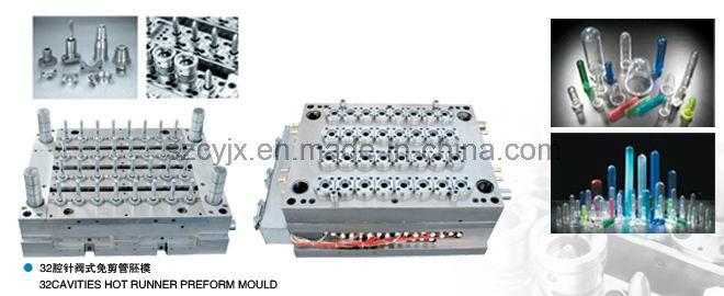 2017 Hot Sale Plastic Injection Moulding Machine