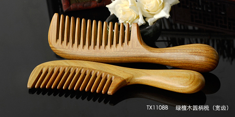Anti Static Massage Comb