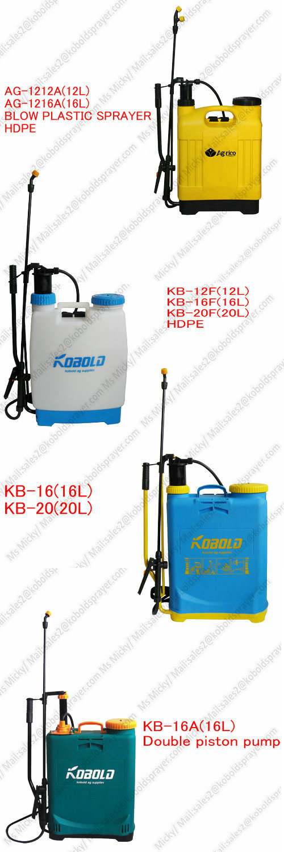 16L Knapsack Electric Pump Battery Sprayer Ce Certificated