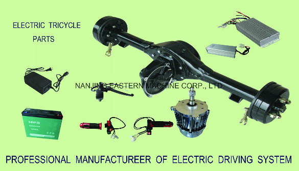 Factory Sales Spare Parts for Electric Tricycle