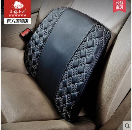 Car Back Support Pillow Lumbar Cushion-Red