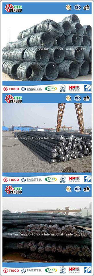 Steel Material Reinforced Deformed Steel Bar