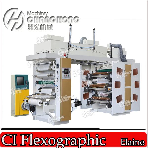 Pearlised BOPP Film Printing Machine