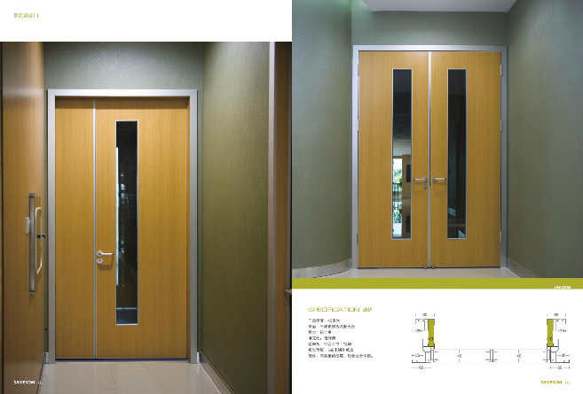 Foshan Interior Hospital Room Door