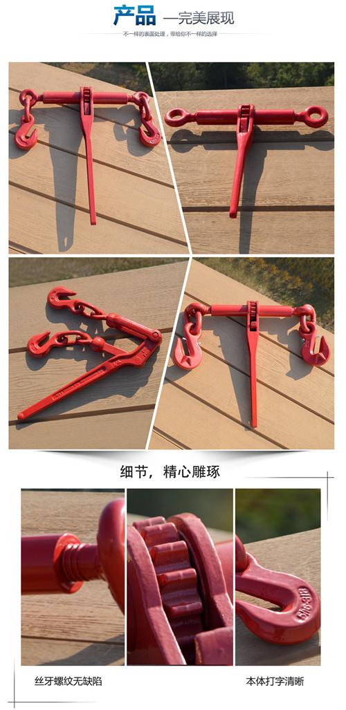 Rigging Hardware Lashing Lever Tensioner Binders Rigging Tensioners for Export