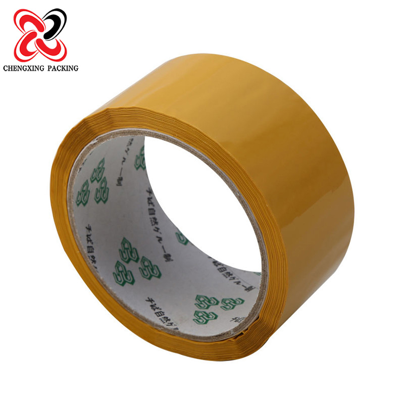 High Pressure Sealing Tape