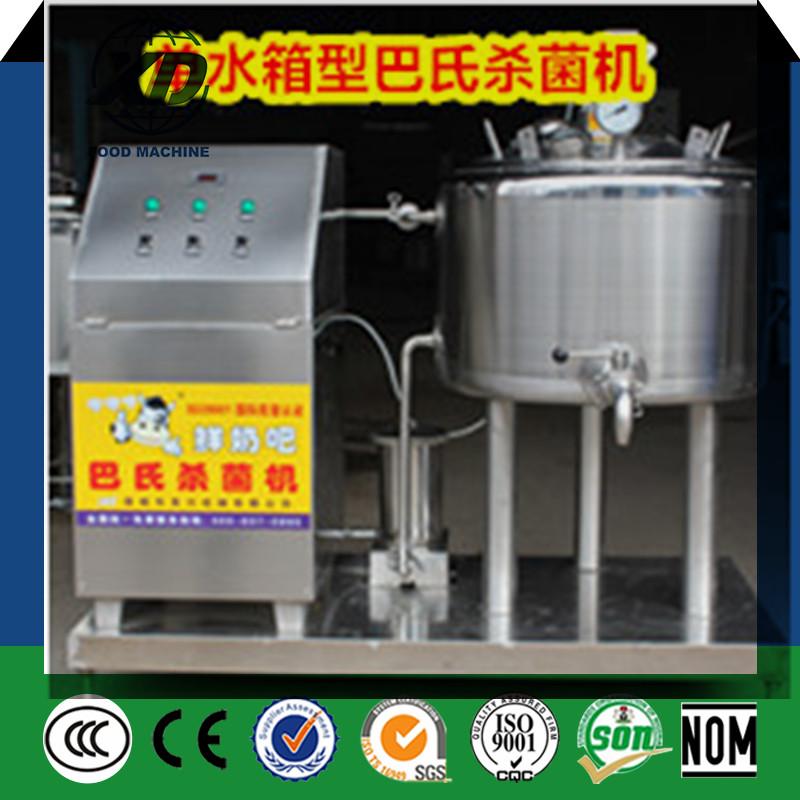 Fresh Milk Pasteurization Machine, Milk Machine