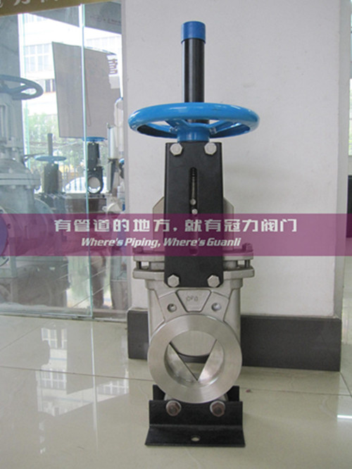 Wafer Type Knife Gate Valve with Deflection Cone