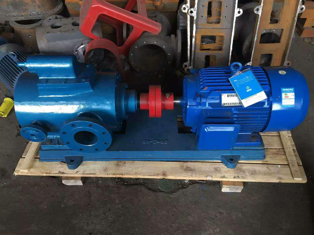 Oil Three Screw Pump