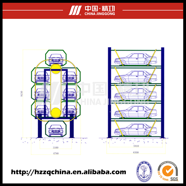 New Product of Stereo Parking Garage and Car Parking System