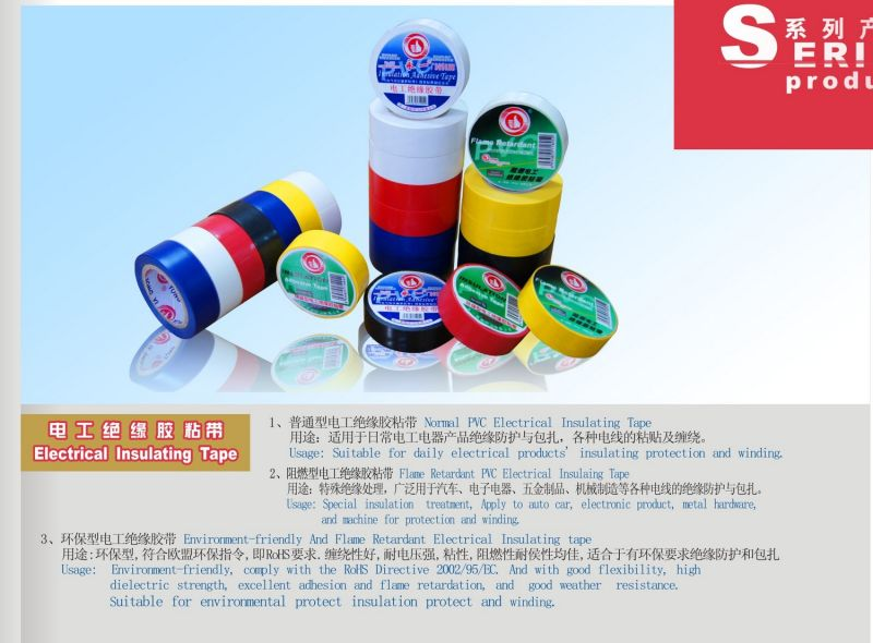 PVC Insulation Tape with UL Certification