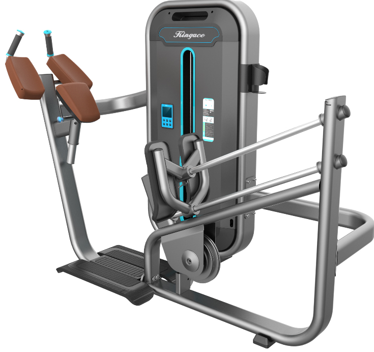 Seated Biceps Curl Strength Machine