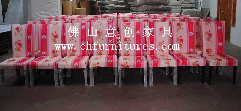 White Aluminum Imitation Wood Dining Chair for Restaurant (YC-D107)