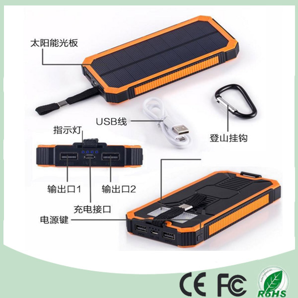 20000mAh Solar High Capacity Power Bank (SC-3688-A)