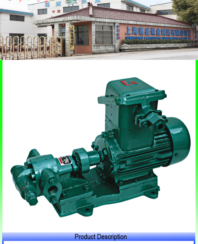 KCB Horizontal Multistage Gear Oil Centrifugal Pump Factory Direct