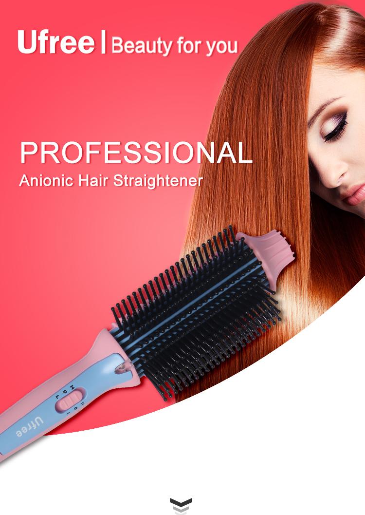 Ufree Brush Style Good Hair Straightener