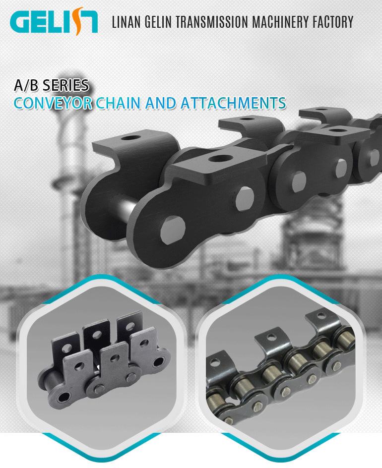Hanging Conveyor Chain (UH-5075 series) Spray Coating Line Trolley Steel Driving Overhead Conveyor Chain