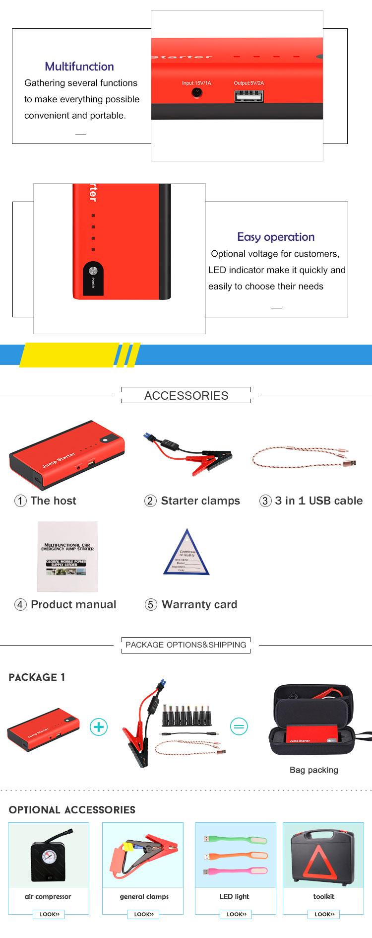 Car Li-ion Battery Power Bank Jump Starter Lithium Battery