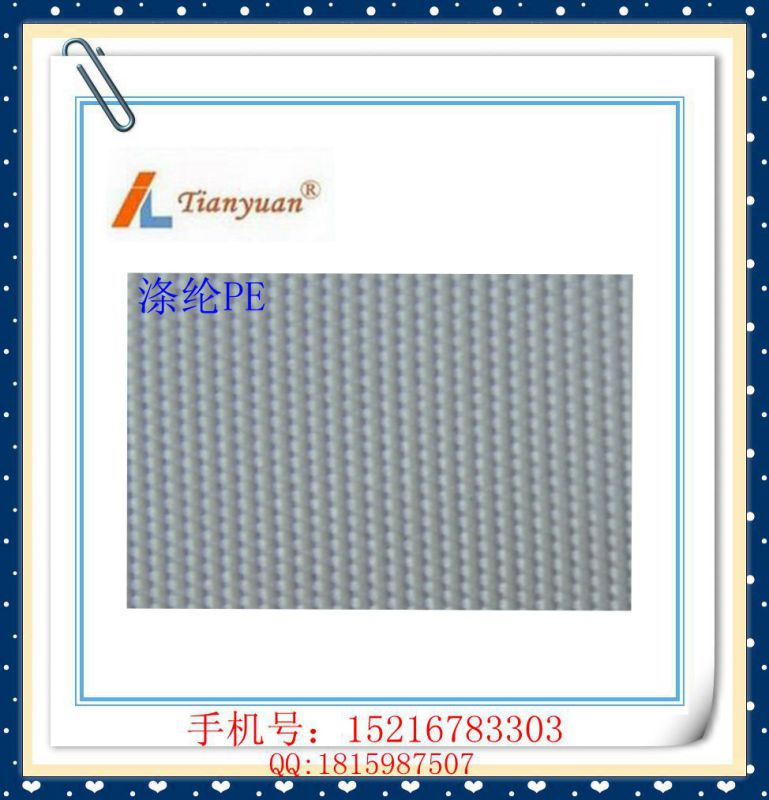 Polyester PE Liquid Filter Cloth