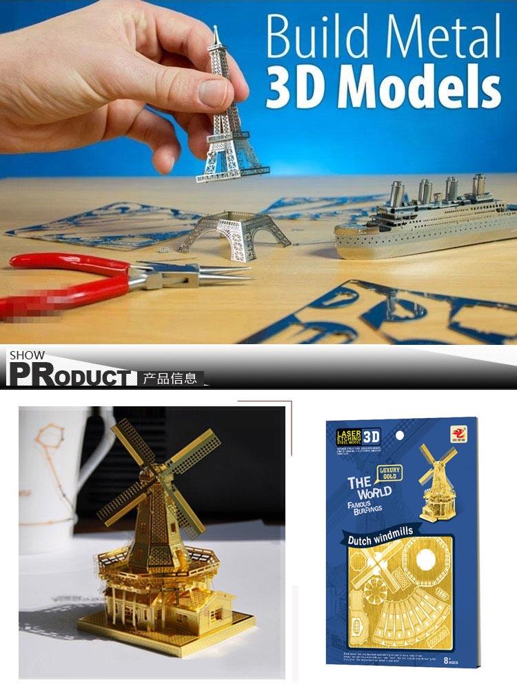 Educational Matel 3D Puzzle DIY Toys Puzzle (10244336)