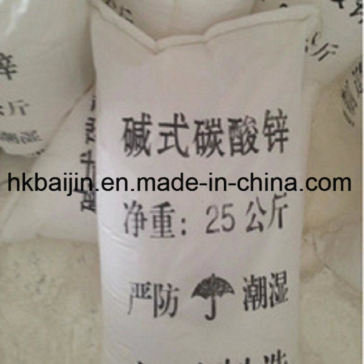 Good price industrial grade Zinc Carbonate