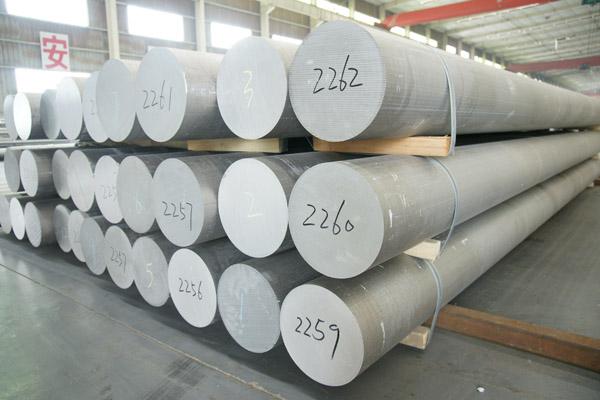 Aluminum/Aluminium Extrusion Profiles for Outdoor Advertising Frame