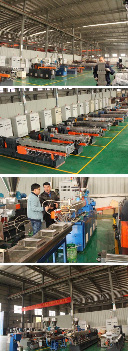 PP/PE/ABS/PVC Plastic Pellet Making Extrusion Machine